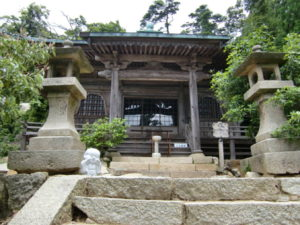 Dainichido Temple