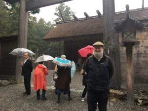 Outside Geku main shrine