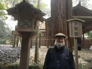 Outside Geku Main Shrine