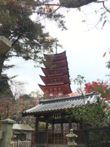 Five Tiered Pagoda, Miyajima