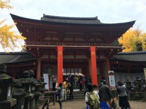 Kosagu Taisha